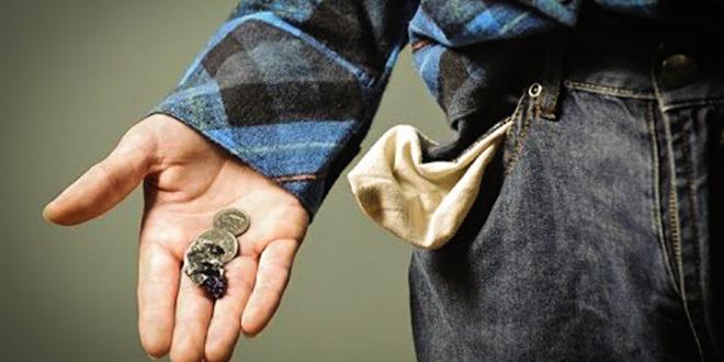 Привычки, которые делают вас бедными
